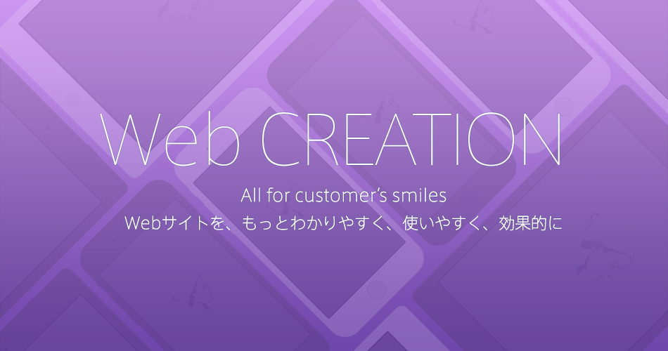 Web CREATION