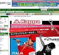 2008_gdo-kappa