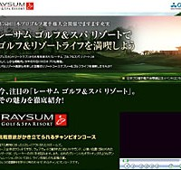 2008_gdo-raysum