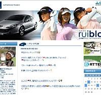 2008_gdo-ruiblo