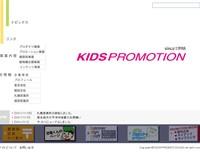 2011_kids