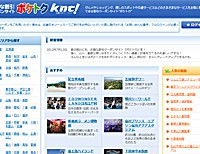 2011_poketoku