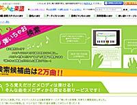2011_yamaha