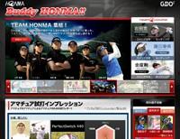 2012_honma