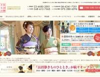 2012_naganuma