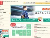 2012_naganuma2