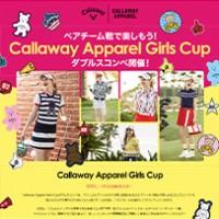 callawayapparel_girlscup2019