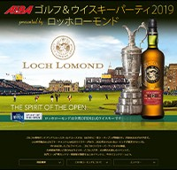 golfandwhisky1904