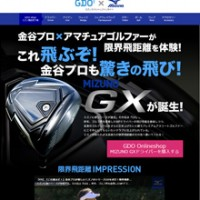 gx1802
