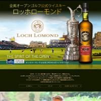 lochlomond1907