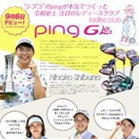 ping1908